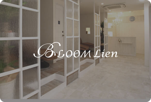 Bloom Lien